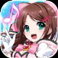 8 Beat Story 偶像x音乐游戏汉化中文版 v1.0.4