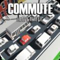 通勤拥挤的交通游戏官网安卓版(Commute Heavy traffic) v2.05.5