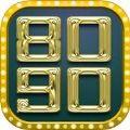 8090娱乐城手机版