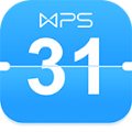 wps日历软件app下载手机版 v1.0.0