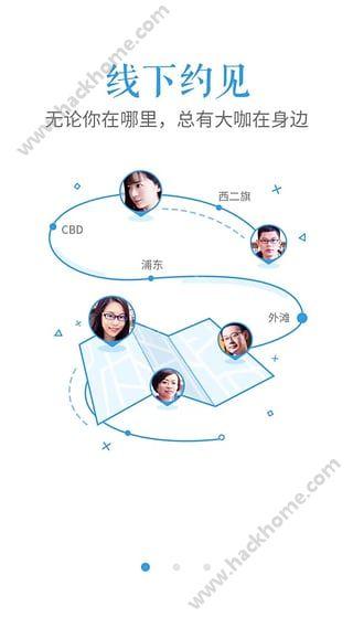 百度问咖官网app下载手机版图4: