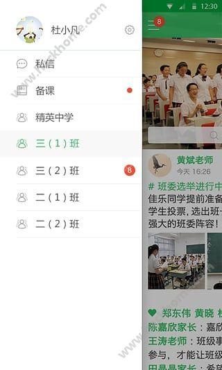 V校www.vxiao.cn官网app下载安装图2: