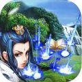 武侠之刀光剑影游戏官方单机版 v1.001