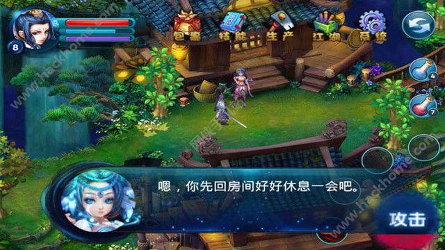 武侠之刀光剑影游戏官方单机版图4: