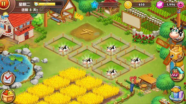 我爱农场手机游戏官方版图4: