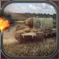 新坦克英雄2016游戏官方手机版(New Tank Hero 2016) v1.0