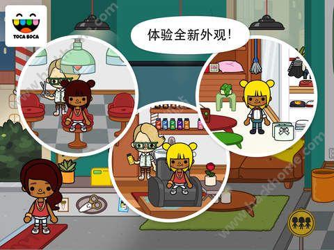 托卡的城市生活iOS已付费免费版游戏图3: