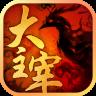 大主宰手游无限铜钱元宝破解存档 v1.1.6  iPhone/iPad版