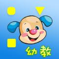 乐趣幼教手机版app v1.1.3