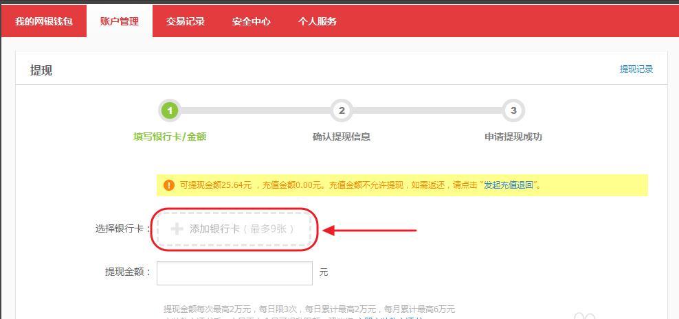 京东金融app下载 京东金融官网下载 京东金融怎么样 京东金融安全吗