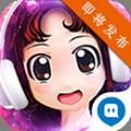 陌陌劲舞团2官方网站下载 v1.0