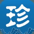 海珍鲜官网版