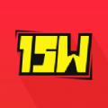 LOL15w app下载手机版 v1.1.1