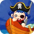 大海盗时代手游