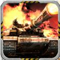 坦克之战游戏下载百度版 v3.2.0
