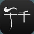 千千美丽app下载手机版 v1.1.6.7