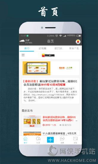 手机电视红包app官网下载软件
