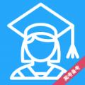 春季高考备考宝典app手机版下载 v1.1