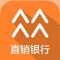 华润直销银行官网版