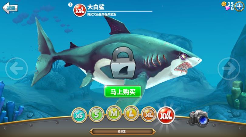 饥饿的鲨鱼世界评测:海底世界的饕餮盛宴[多图]