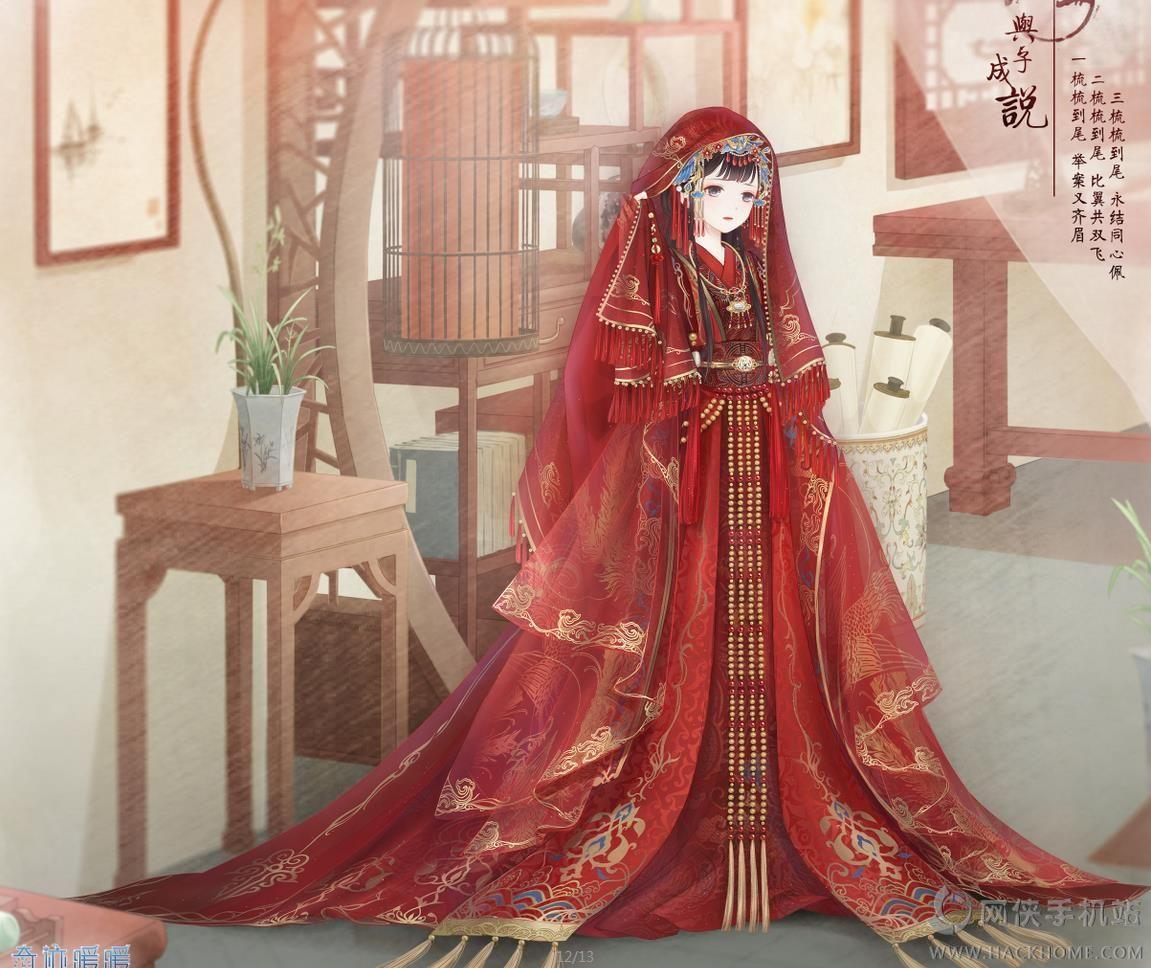 奇迹暖暖2.0.0周年庆七大国套装图鉴预览