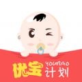优宝计划下载手机版app v0.0.10
