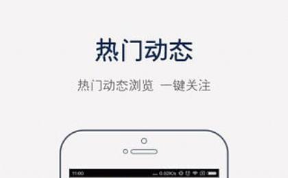 Crossd app图2