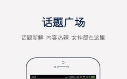 Crossd app图3