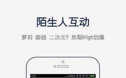 Crossd app图4