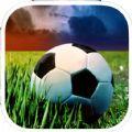足球世界冠军杯2016游戏官方手机版 v1.0