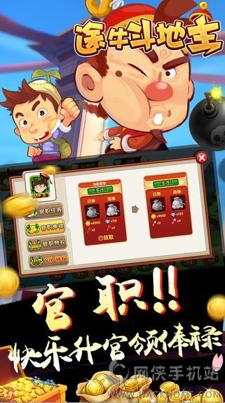 途牛斗地主下载游戏官方最新版图1:
