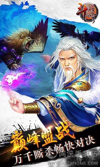 破苍穹官方网站正版游戏下载图2: