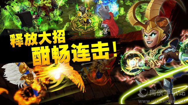 王者荣耀3D手游官网正版图2: