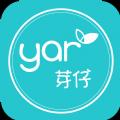 芽儿听听下载官网手机版app v1.8.1