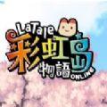彩虹岛物语手游官网版