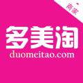 多美淘商户手机版app下载 v1.7