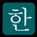 韩语口语快速入门手机版app下载 v2.1.8