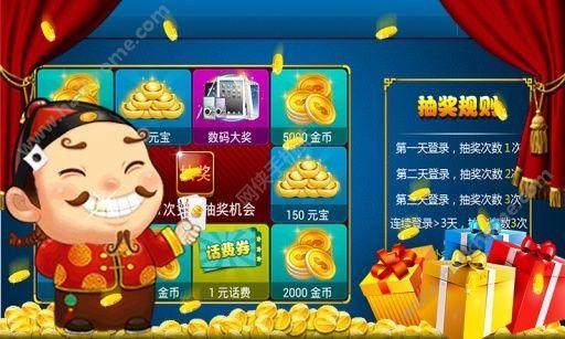 手机游戏斗地主_嘻嘻斗地主手机游戏官网下载 v1.