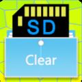 存储空间清理手机版app下载 v3.7.4