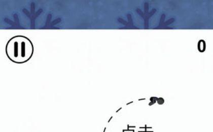 微信运动计步器app图1