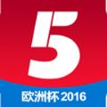 CCTV5在线直播观看手机版app v2.3.3
