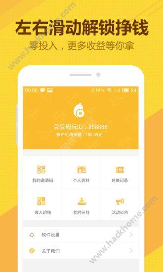 璞�璞�瓒g�╅��璇风��app瀹�缃�涓�杞� v1.0.3_build1