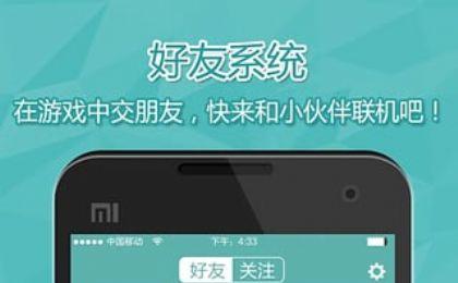 我的世界联机平台手机版图2
