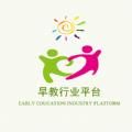 早教行业平台