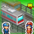 Station Manager游戏