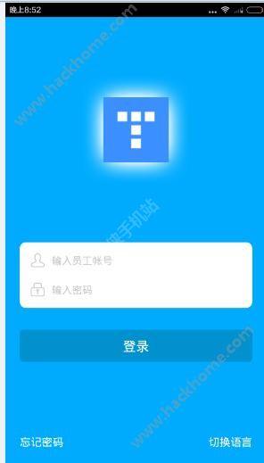 美的通app是什么?美的通软件介绍图片2