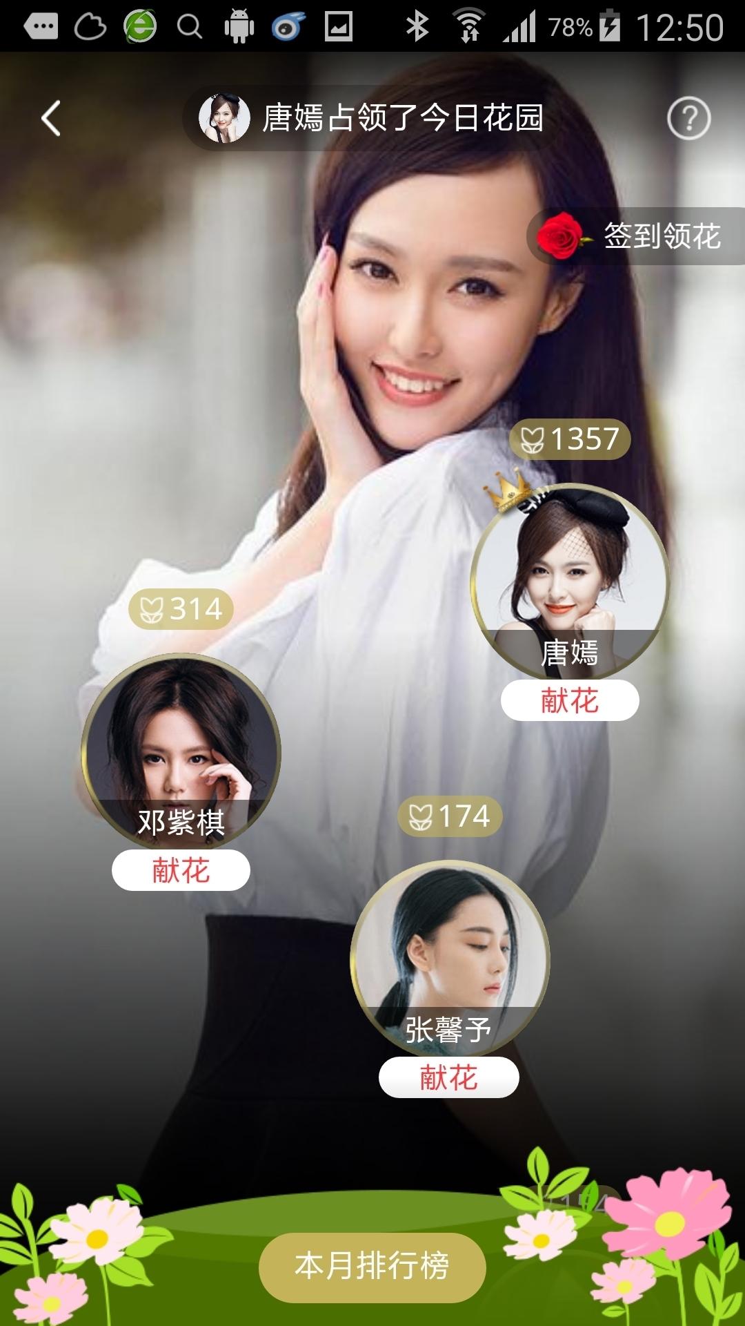 娱乐宝官网app下载安装 v2.4.