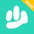 少儿之家园点端树人教育app手机版下载 v1.1