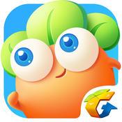 保卫萝卜3下载官网IOS版 v1.5.5