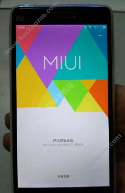 MIUI8开发版怎么升级?MIUI8开发版怎么刷[图]图片1_嗨客手机站